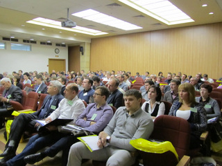 конференция ВОДА В ПРОМЫШЛЕННОСТИ - водопользование, водоснабжение, водоочистка и водоподготовка